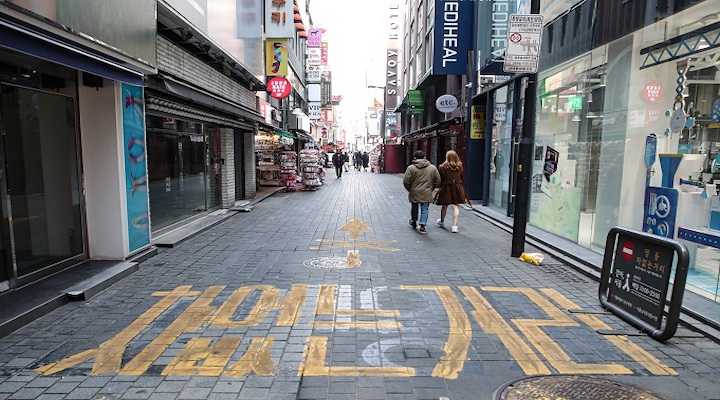 famous-seoul-retail-strip-myeongdong's-vacancy-rate-exceeds-40-per-cent